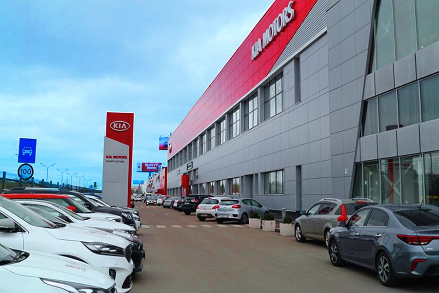 Автосалон киа рио в реутове москва автосалон праворульных машин в москве